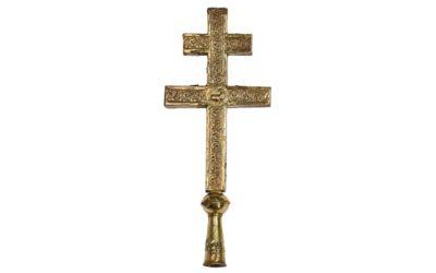 Cruz Patriarcal de Xerusalén